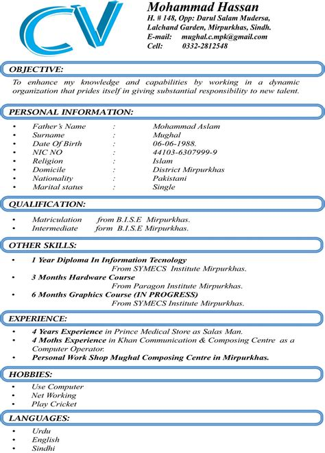 This best cv format template will help you make the best impression on the recruiters. Cv Format Job Interview ~ CALAIZKA