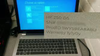 hp 250 g6 hp shipping a broken windows 10 install on the uk hp 250 g6 laptop