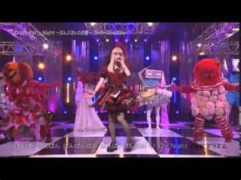 kyary pamyu pamyu crazy party night tv youtube