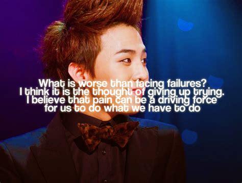 dragon kpop quotes quotesgram