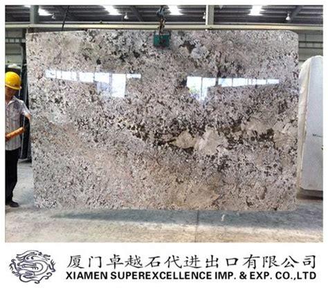 bianco antico granite slab purchasing souring agent