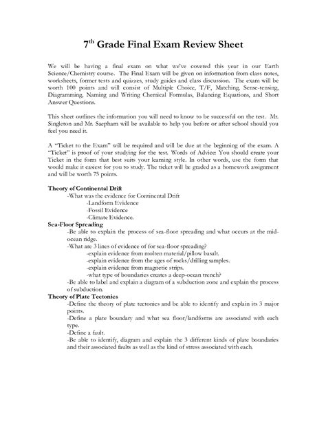 13 best images of 7th grade science worksheets free