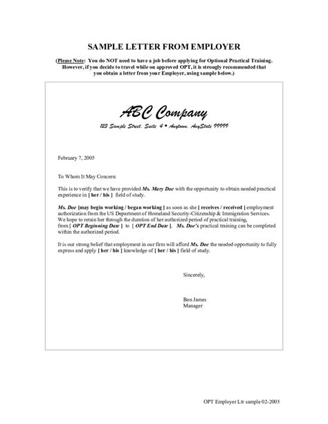 letter  immigration  employer collection letter