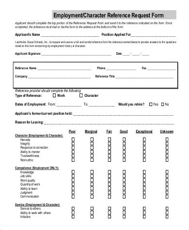 Employment Reference Request Form Template