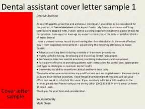 dental assistant resume cover letter exles dental assistant cover letter
