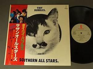 SOUTHERN ALL STARS.サザンオールスターズ/TINY BUBBLES.タイニー・バブルス ...