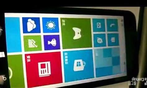 nokia lumia 630 seen running windows phone 8 1