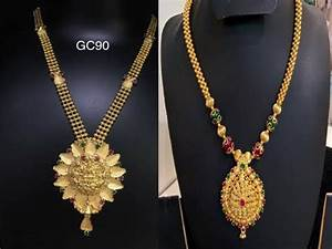 Latest Gold 10 grams Simple Necklace Designs - YouTube