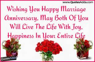 wedding wishes quotes in tamil image quotes at hippoquotes