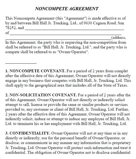 sample  compete agreement templates