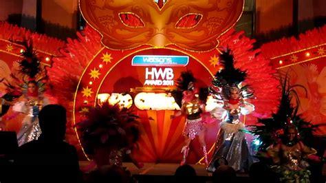 watsons annual dinner  samba theme   dance