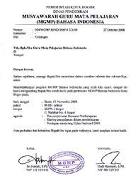 Contoh Surat Undangan Resmi Perusahaan by Contoh Surat Undangan Resmi Golek Lowongan