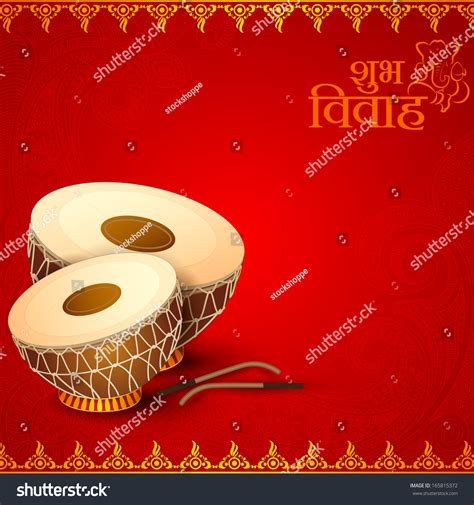 vector illustration  drum  indian wedding invitation