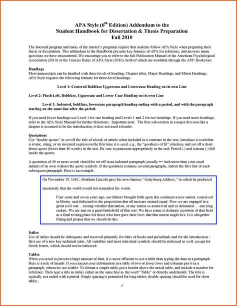 Apa 6th Ed Apa Style 6th Edition Sle Paper