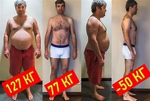 Как быстро похудеть на билайте