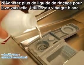 nettoyage lave linge vinaigre blanc 28 images nettoyage tomette vinaigre blanc photos de