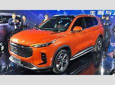 LDV D60 2020 revealed Car News CarsGuide
