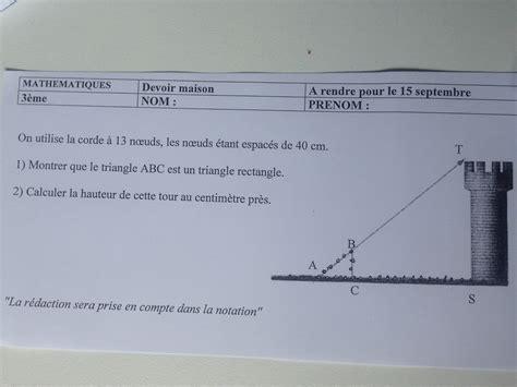 devoir maison 3eme math devoir maison maths 3eme thales