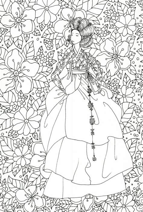 adult coloring page korean traditional clothing asian