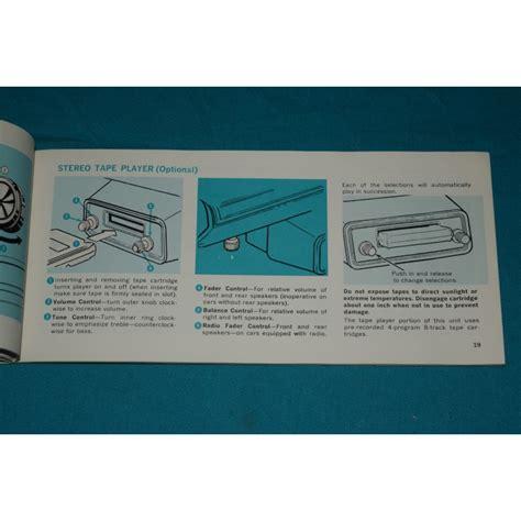 original  ford fairlane owners manual