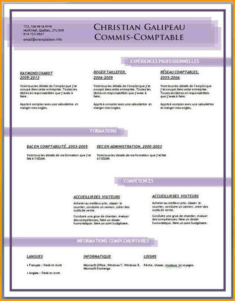 Resume Template Windows 8 by 9 Best Cv Images On Resume Templates