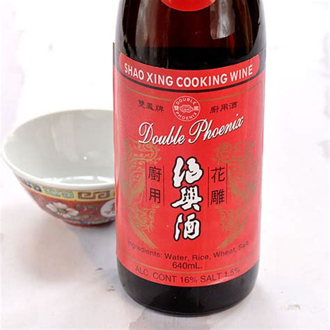sherry cuisine shao xing cooking wine quot hua tiao quot ingredients and utensils gourmet goldmine