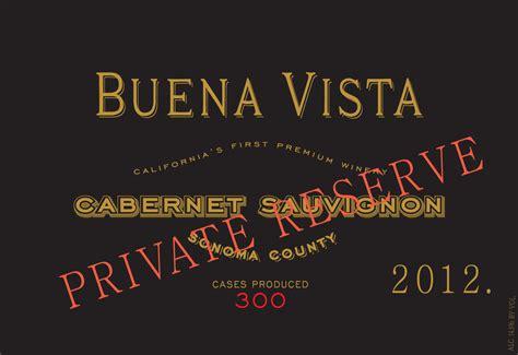 Private Reserve Cabernet Sauvignon Brand Assets Trade