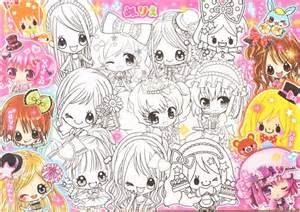 Cute Kawaii Girl Drawing