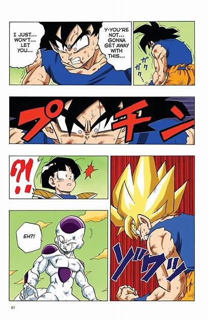 Dragon Ball Dbz Manga Goku Arc Freeza