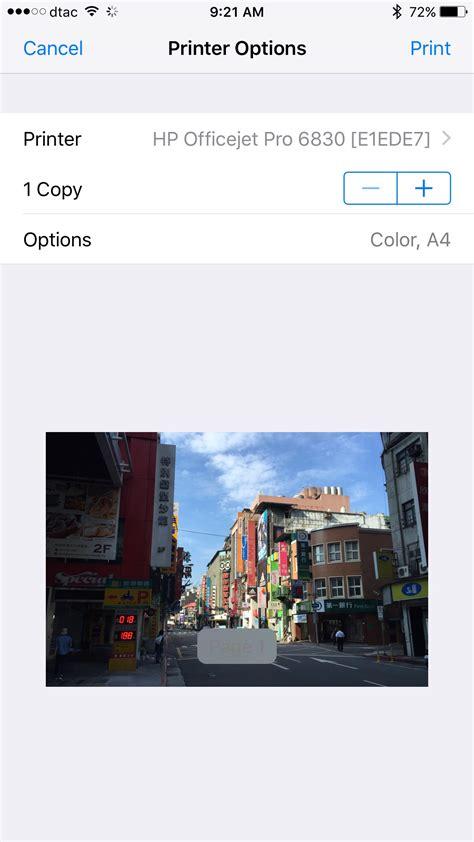 wifi direct iphone ปร นต จาก iphone แบบง ายๆ ผ าน wifi บนเคร อง hp printer