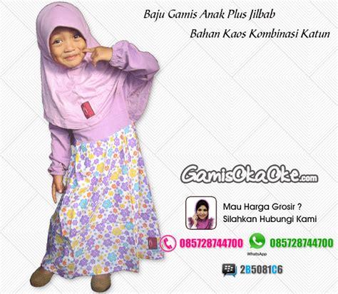gamis terbaru jogja baju muslim anak perempuan bahan kaos baju gamis