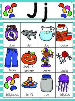 letter j vocabulary cards by the tutu teachers 445 | original 2155383 2