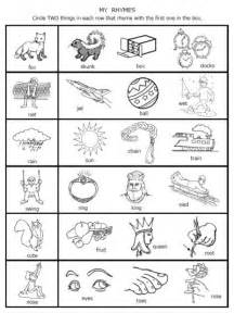 Printable Math Worksheets Second Grade Best 25 Preschool Ideas Only On Preschool Classroom Preschool Chart