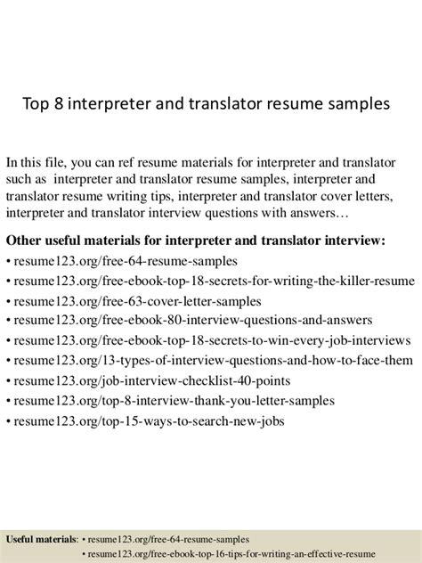 top  interpreter  translator resume samples