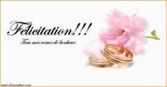 mariage voeux 12 carte voeux mariage curriculum vitae etudiant