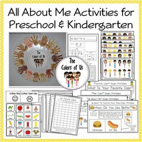 quot all about me quot printables activities and ideas for preschool and kindergarten