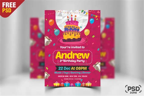 Birthday Invitation Card Design Free PSD PSD Zone