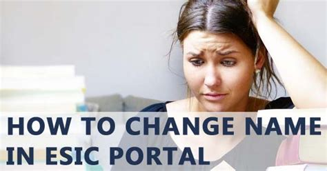 change employee   esic portal esic