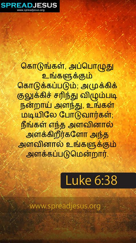 tamil bible words wallpaper gallery