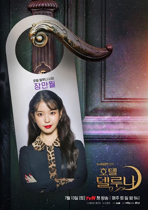 episode  hotel del luna eng   full episode ako