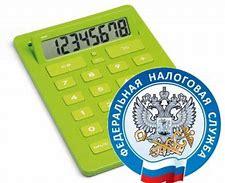 узнать задолженность за электроэнергию по адресу нижний новгород