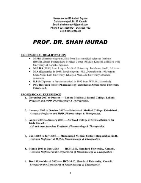cv of prof dr shah murad