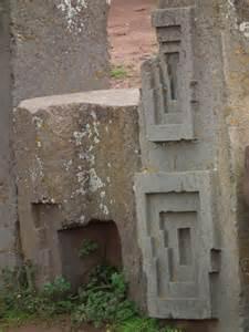 Inca Stone Cutting