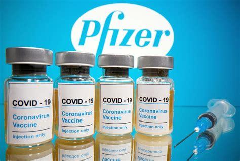ファイザー 製薬 ワクチン