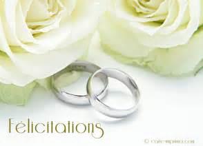 carte de voeux mariage mariage carte de voeux mariage gratuite