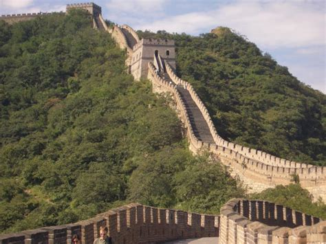 The Great Wall Of China Now Online National