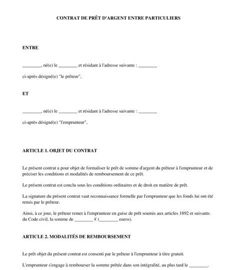 contrat de pr 234 t d argent entre particuliers mod 232 le - Modele Contrat De Pret Entre Particulier Gratuit