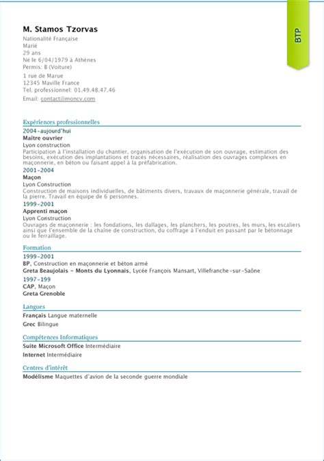 Modele De Cv En Francais Word by Cv Exemple Francais Modele De Cv En Word Moto Bip