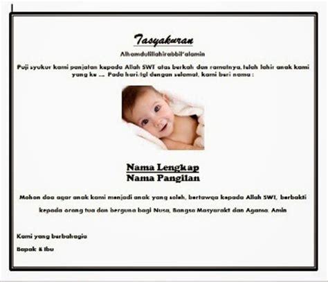 contoh format penulisan syukuran kelahiran bayi belajar office