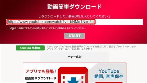 ユーチューブ 無料 動画 アプリ
